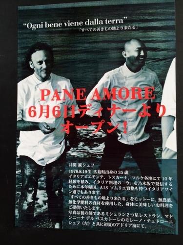 写真 4[1].JPG