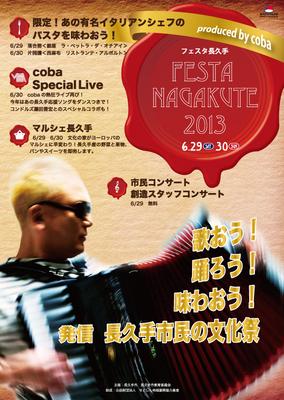 FESTA_Nagakute.jpg